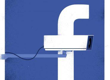 vigilancia logo