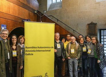 II Asemeblea de AIG en Pontevedra