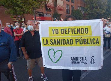 Pancarta a favor de la sanidad pública
